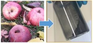 apples to cathode